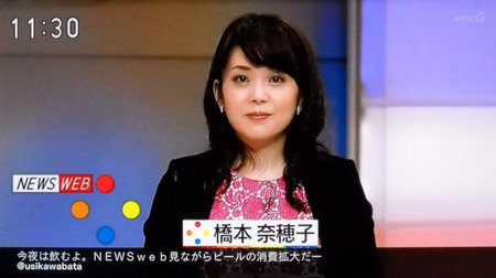 橋本奈穂子の画像 p1_2