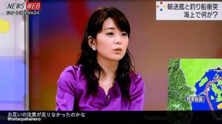 Hashimotonaoko_newsweb_201401171807