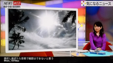 Hashimotonaoko_nhk_20140117180800