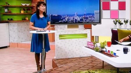 Oosumitomoko_hirotere_2014012411265