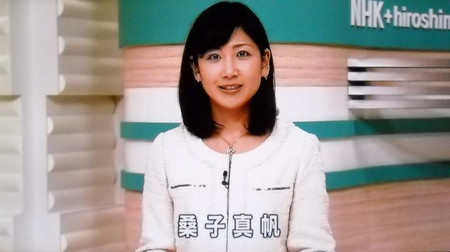 Kuwakomaho_20140126233309