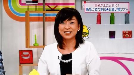 Kunimitsukayoko_mantenmama_20140129