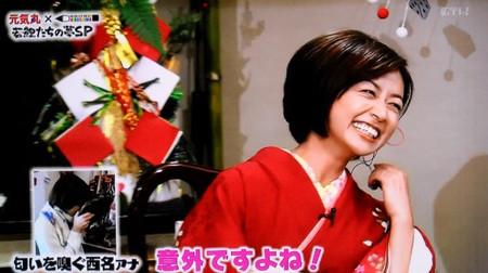 Nishina_mizuho_terebiharanti_2014_2
