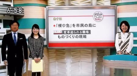 Takashimamiku_komatukoji_katsumaruk