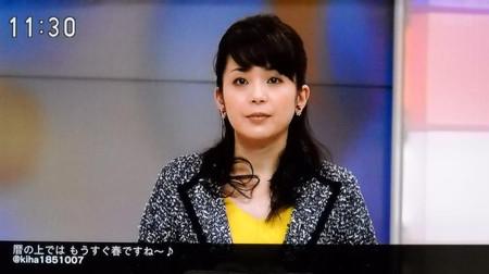 Hashimotonaoko_newsweb_201401312105