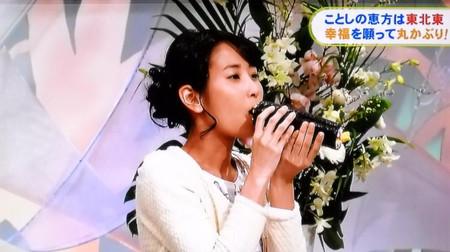 Yatagaishiori_20140203230625