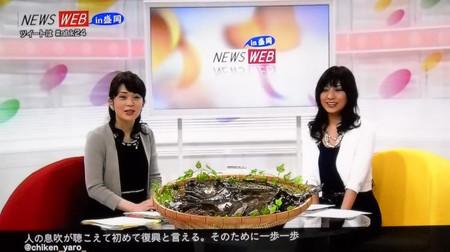 Hashimotonaoko_komuroyoshie_20140_2