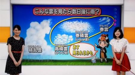 Inoueasahi_idahiroko_20140205175736