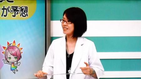 Katsumarukyouko_20140205175951