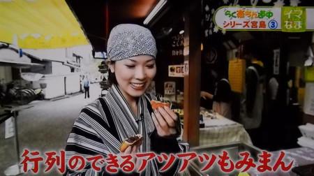 Nakaharaeminosuke_20140206234342
