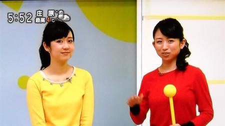Kamijounoriko_yumikiharuna_20140210