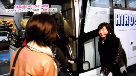 Kunimitsukayoko_mantenmama_20140212
