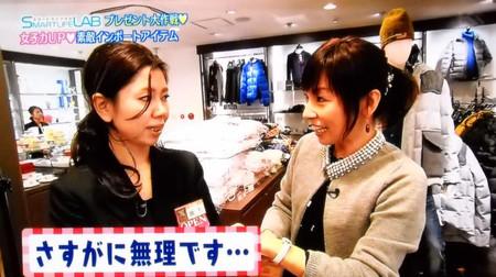 Kunimitsukayoko_mantenmama_201402_3