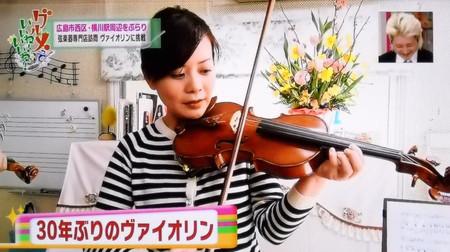 Amanoyouko_mantenmama_2014021804202
