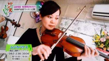 Amanoyouko_mantenmama_2014021804204