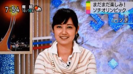 Kamijounoriko_sochigorin_20140219_2