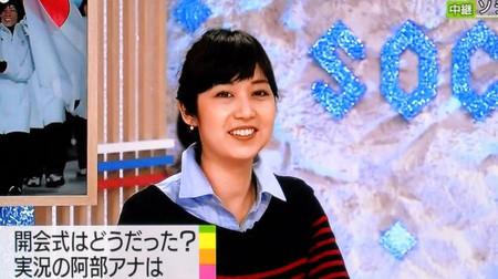 Kamijounoriko_sochigorinn_201402191