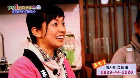 Inoueetsuko_mantenmama_201402201030