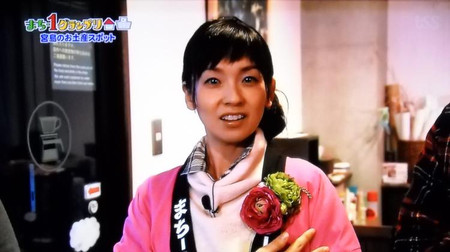 Inoueetsuko_tss_20140220103203