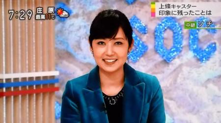 Kamijounoriko_sochigorin_2014022713