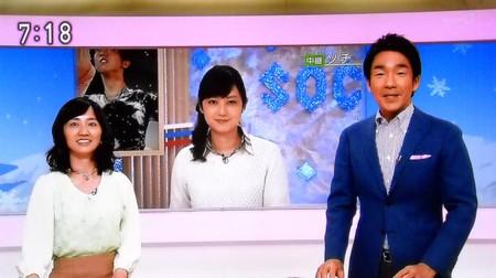 Kamijounoriko_syutounachiko_2014022