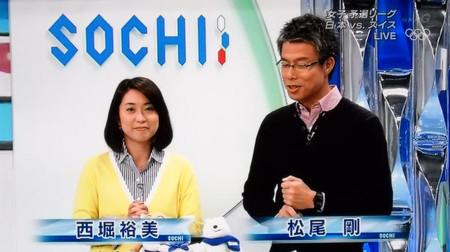 Nishiborihiromi_sochigorin_20140227