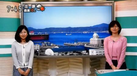Kuwakomaho_ootakeiko_20140306061904