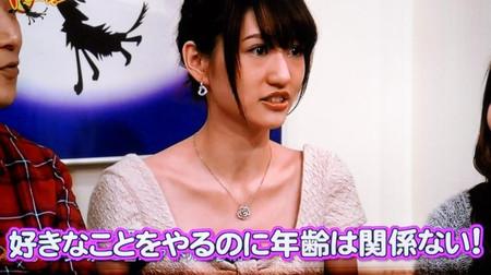 Itokana_sdn48_20140307151707