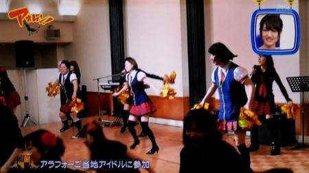 Nakaharaeminosuke_20140307151536