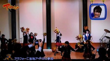 Nakaharaeminosuke_20140307151638