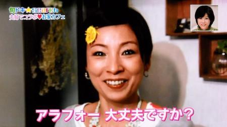 Kunimitsukayok_mantenmama_201406251