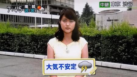 Watanaberan_nhk_20140626081056