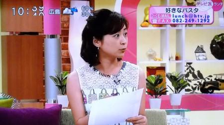 Nishinamizuho_terebiharanti_2014062