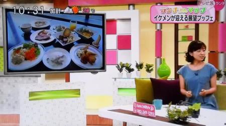 Nishinamizuho_terebiharanti_20140_2