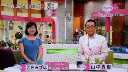 Nishinamizuho_yamanakahideki_201406