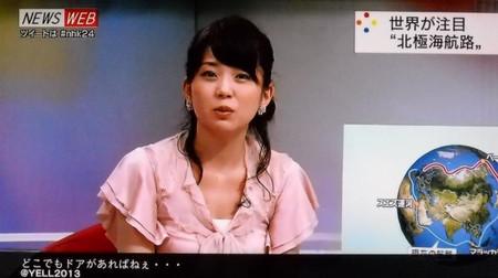Hashimotonaoko_newsweb_201406302312
