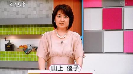 Yamagamiyuuko_hirotere_201407011507