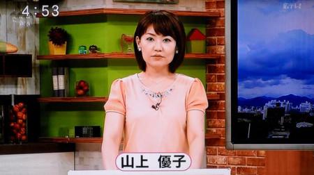 Yamagamiyuuko_terebiha_201407011506