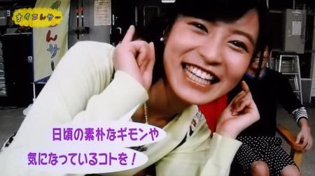 Kojimaruriko_suiensa_20140705061237