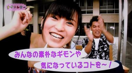 Kojimaruriko_suiensa_20140705061332
