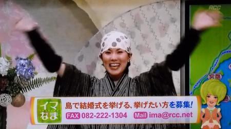 Eminosuke_imanama3_20140707140025