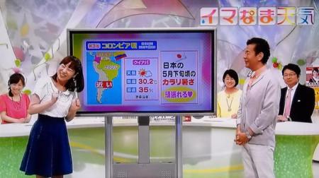Kishimayumi_nishidaatsushi_20140707
