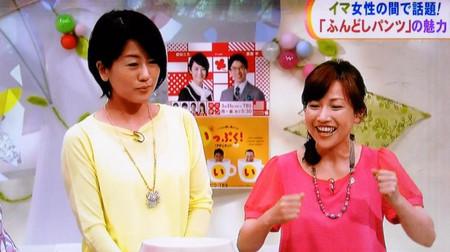 Yatagaishiori_yagishizuka_201407071