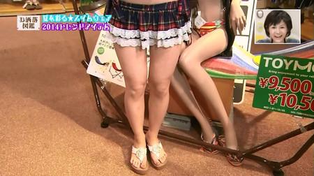 Asadamayu_muchimuchi_20140714082435