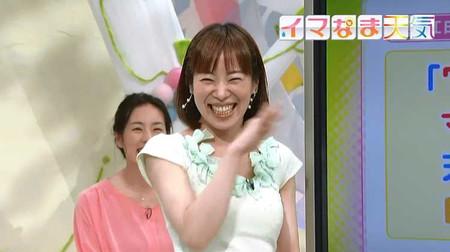 Kishimayumi_imanama3_20140714162541
