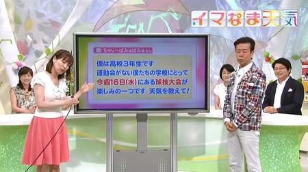Kishimayumi_nishidaatsushi_201407_2