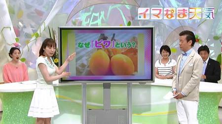 Kishimayumi_nishidaatsushi_201407_3