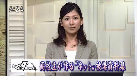 Kuwakomaho_okonomiwaidohiroshima_20