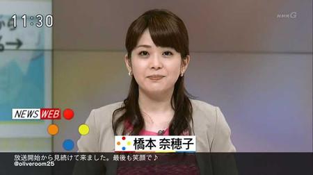 Hashimotonaoko_newsweb_201407211306