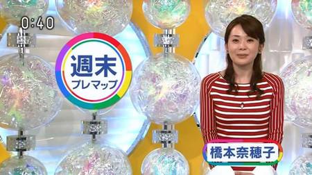 Hashimotonaoko_premap_2014071415234